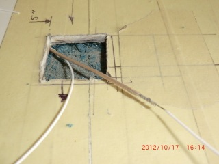 wpid-CIMG1565-2012-10-19-21-59.jpg